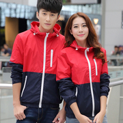 Hooded Basic Jacket Casual Windbreaker Coat Sportswear
