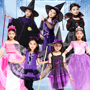 Girls Princess Vampire Witch Costumes Children's Day Halloween