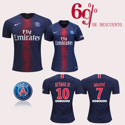 The most complete club jerseys