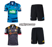 Cheap Super Rugby Jersey
